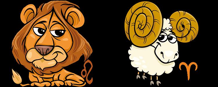 Овен женщина и Лев мужчина