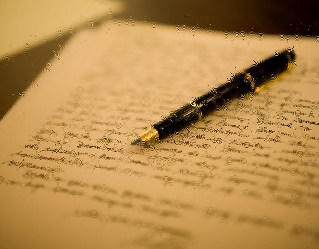 Письмо во сне