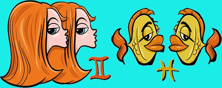 Близнецы женщина и Рыбы мужчина